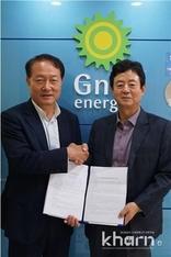 지엔씨에너지, 지열 선두기업 '코텍' 인수