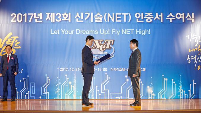 센도리, 열회수환기장치 NET 획득