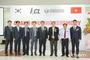 KCL, 베트남 진출기업 지원 강화