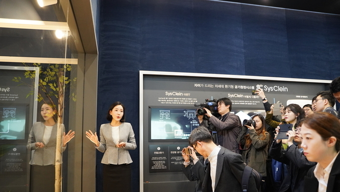 GS건설, '시스클라인' 공식 론칭