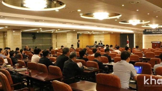 ICIBS 2019, 스마트시티 구현기술 제시