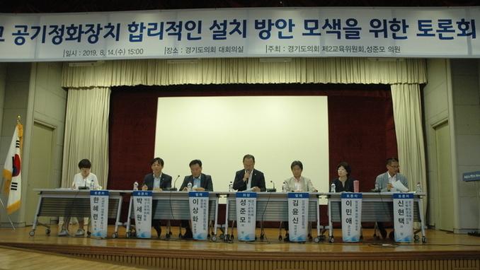 경기도 학교환기 논란 속 예산 '꽁꽁'