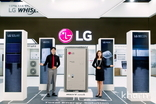 LG전자, 토탈 에너지 솔루션 선봬