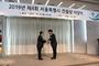 변운섭 우원엠앤이 대표, '서울시 건설상' 수상