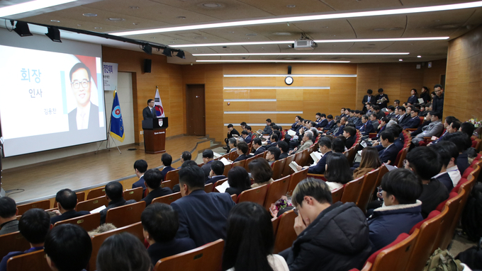 설비공학회, 동계학술대회 '성료'