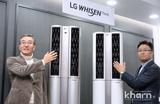 LG전자, 2020년형 'LG 휘센 씽큐 에어컨' 출시