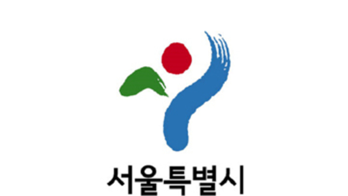 '서울형 냉매관리 마스터플랜' 관심 집중