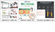 공정委, 창호업계 부당광고 '과징금'