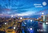 존슨콘트롤즈, OpenBlue기술 혁신 가속화