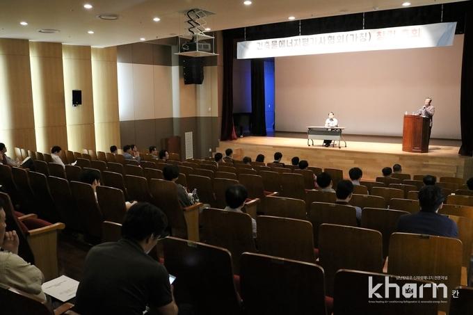 지난해 6월 개최된 에평사협회 창립총회