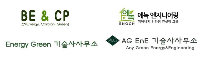GREEN 6 참여업체.