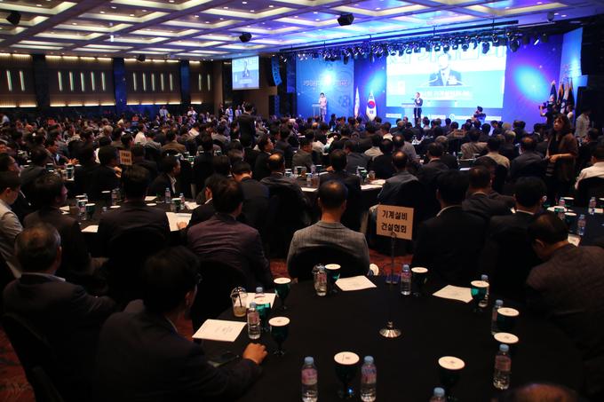 기계설비인들의 통합의 장인 '제4회 기계설비인의날 기념식' 개최되고 있다.