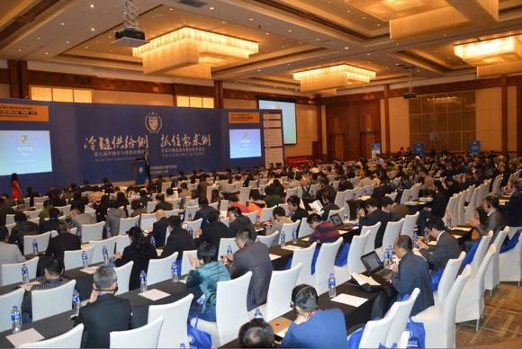 중국 상해 홀리데인호텔에서 개최된 한‧중 식품콜드체인교류회 회의장 모습.