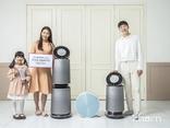 'LG 공기청정기' 패키지 구매 시 혜택 풍성