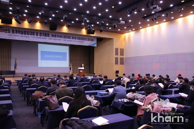 설비공학회, '저탄소 설비기술' 연구성과 공유