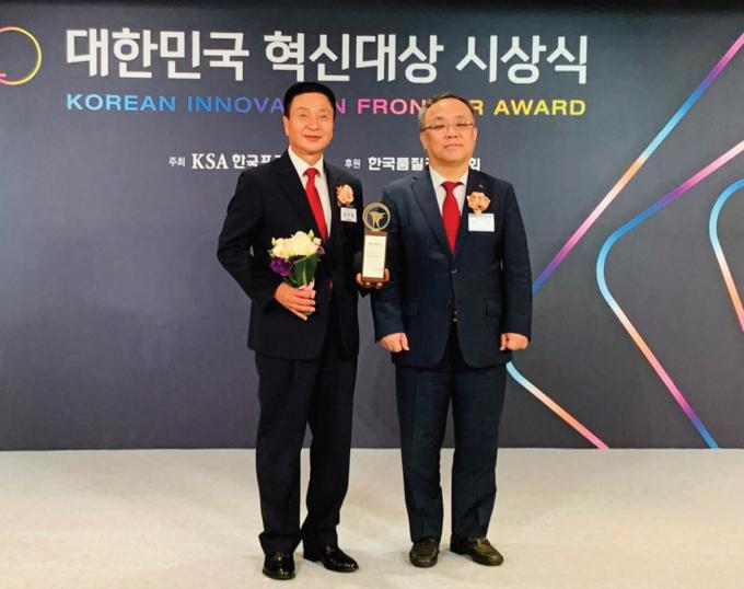 엔에스브이는 2년 연속 '대한민국혁신대상'을 수상했다.